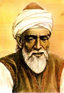 Ebu'l-Vefâ el-Bûzcânî Kimdir?