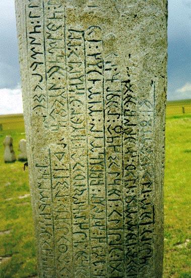 Tonyukuk yazıtı, Orhun yazıtları