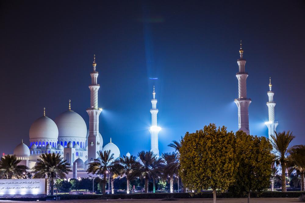 İslamın Şartı ve İslamın Şartı Hakkında Bilgi
